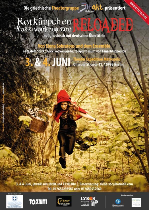 Rotkäppchen – Κοκκινοσκουφιτσα RELOADED - poster