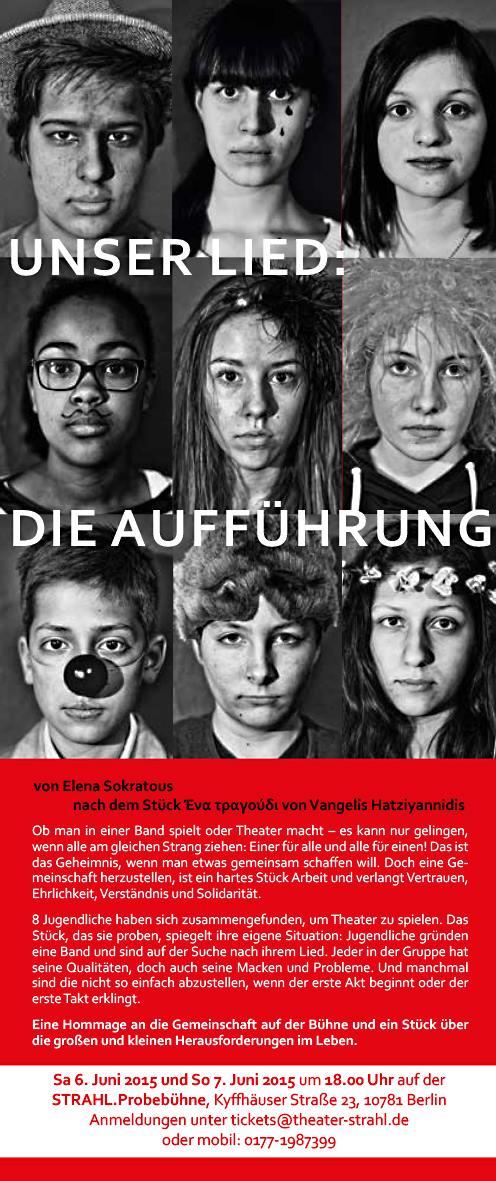 Unser Lied: Die Aufführung - poster